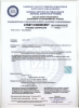 Sanitub Poland Certificate