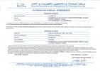 Sonelgaz certificate Sanitub